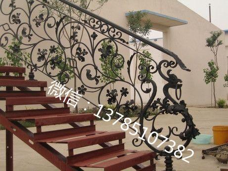 河北铁艺楼梯